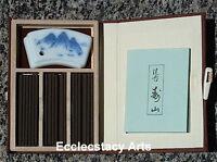 Aloeswood Jinko Juzan-Fortune Mountain Incense-Burner Gift Box Nippon Kodo {:-)