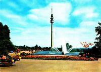 Dortmund , Westfalenpark mit Fernsehturm, Ansichtskarte , 1989 gelaufen