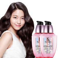 Kerasys KERAMIDE Extreme Damage Hair Clinic Repair Serum 70ml 2EA AOA Sul Hyeon