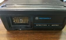 Motorola, HLN1185E, Radio Siren