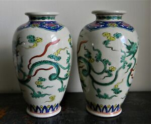Pair Of 20th Century Small Japanese Dragon Vases