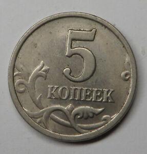 Russia 5 Kopeks 1998СП Copper-Nickel Clad Steel Y#601