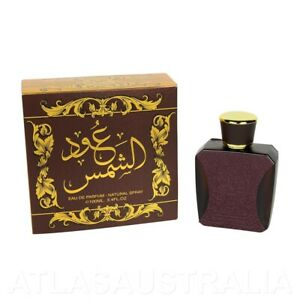 OUD SHAMS FROM ARD AL ZAAFARAN UNISEX PERFUME 100ML