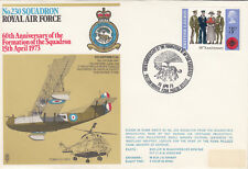 (19882) CLEARANCE GB Cover RAF No. 230 Squadron  BFPS 1308 15 April 1973