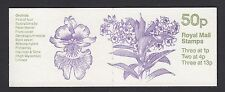 GB QEII FOLDED BOOKLET FB27 ORCHID SERIES 1984 MILTONIA HYBRID 10% OFF ANY 5+
