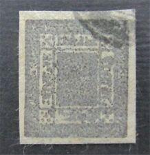 Nystamps britische Nepal Stempel # 14 gebrauchte $60 s17y2870