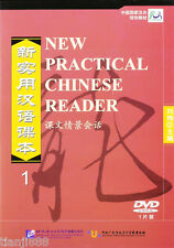 New Practical Chinese Reader - DVD for Textbook 1 (DVD only) (Eng-Chn Ed.)