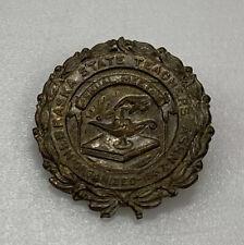 Antique Nebraska State Teachers Association Lapel Pin Metal Vintage NSTA