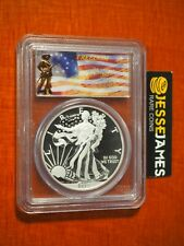 2013 W ENHANCED SILVER EAGLE PCGS MS70 FIRST STRIKE FROM WEST POINT MINT SET