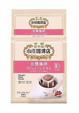 Kyoto Ogawa Instant Drip Coffee For 7 Cups Organic Decaf Mocha from JAPAN