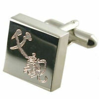 Dad Cufflinks Father's Day Chinese Symbol Cuff Links Select Gift Pouch