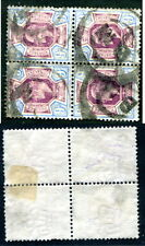 Used Great Britain #136 block of 4 (Lot #6523)