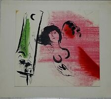 Marc Chagall The Green Eiffel Tower lithograph. Cramer 34.