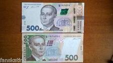 Ukraine 500 Hryven design of 2015 & 2016 - Two pcs. - Pick New Gontareva UNC