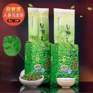 250g Taiwan Famous Ginseng Oolong Tea China Tieguanyin Slimming Tea Tie Guan Yin