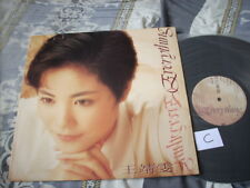 a941981  Faye Wong Second HK LP 王菲 Everything (C)
