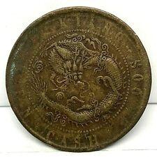 China 10C Ten Cash KiangSu - Soo Coin Y# 162 Rare !