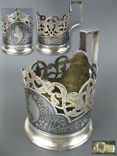 Russian SILVER 875 PODSTAKANNIK NIELLO KUBACHI Tea Glass Holder USSR 83g