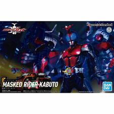 Bandai Figure-rise Standard Kamen Rider Kabuto Plastic model