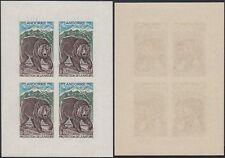 Andorra 1971-  French Andorra- Mint never hinged stamps (MNH)...(DD) MV-964