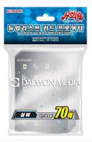 "Yugioh Cards Sleeves [70PCS] ""20th Anniversary - Silver"" / KONAMI / Sealed"