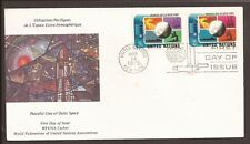 United Nations, New York 1975 FDC. Space technology