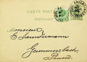 BELGIUM 1886 DAMAGED 5c ON 5c POSTAL CARD FROM ANVERS TO GUMMERSBACH GERMANY