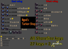 Tarkov All Shoreline Keys With Sicc🔥 Fast Delivery 🔥New Wipe