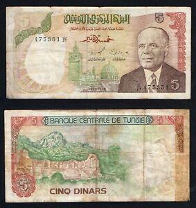 Tunisia / Tunisie - 5 dinars 1980 BB-/VF-  A-04