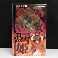 MAX FACTORY Accel World Kuroyukihime Death by Embracing 1/7 Figure Japan USED