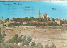 Jerusalem Mt Zion   general view   Mailed 1984 Postcard 2618