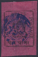 India Feud State Duttia 4 Annas Rose - SG 11 - £40/$55