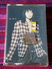 Sally Yeh ( 葉蒨文 ) ~ Simply Black ( Malaysia Press ) Cassette