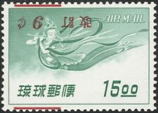 RYUKYU-JAPAN, 1959. Air Surcharged Invert C14a w/Cert, Mint