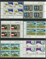 SAM30) Samoa 1980 Anniversaries  MUH blocks of 4