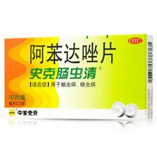 【中美史克 肠虫清阿苯达唑片10片/盒】 腹胀磨牙儿童成人驱虫药 Chinese Herbal Oral deworming drugs Qu chong