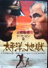 HELL IN THE PACIFIC Japanese B2 movie poster LEE MARVIN TOSHIRO MIFUNE 1969