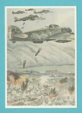 MILITARY / PROPAGANDA - IMAGES OF WAR - POSTCARD SIZED CARD - (R) - ITALY