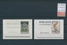 LM83726 Korea 1961 imperf fallen soldier sheets MNH cv 21 EUR