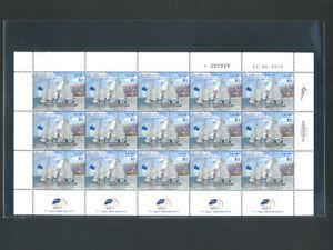 Israel Stamps:Sheet, 2010 * 9 X 15 * World Championship 420 * MNH *