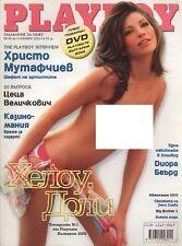 Bulgarian Playboy 2005-11 Cover Doli Dimitrova, Playmate Denitza Stoyanova