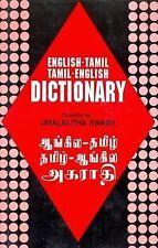 English-Tamil, Tamil-English Dictionary, Swamy, Jayalalitha, Good, Hardcover
