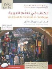 Al-Kitaab Fii Ta C Allum Al- C Arabiyya by Abbas Al-Tonsi, Kristen Brustad and …