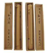 Vintage Japanese Chashaku A Set  for Tea Ceremony