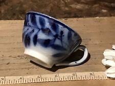 """Antique Porcelain Flow Blue Tea Cup w/Leaf Design 4""""x2"""""""