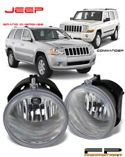 2005-2010 Jeep Grand Cherokee 2006-2010 Commander Replacement Fog Light Pair