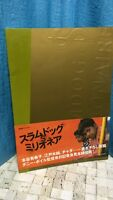 Slam Dog Millionaire Japanese Movie Program Brochure Danny Boyle
