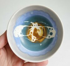 More details for vintage aviemore scottish pottery small bowl