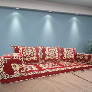 THREE Seater Floor Sofa | ARABIC Style MAJLIS | FREE Shipping within the UK!