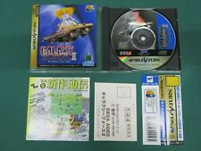 Sega Saturn Galaxy Force 2. spine card, postcard, leaflet. *JAPAN GAME* 20708